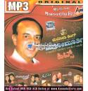 Mano Murthy - Melody King Hits MP3 CD