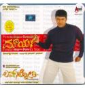 Maurya - 2004 Audio CD
