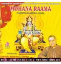 Mohana Rama (Karnatak Classical Vocal) - S. Shankar Audio CD