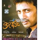 Mr. Theertha - 2009 MP3 CD