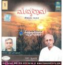 Mudduraama - Chowpadhigala Gaayana - Set Of 9 Audio CDs