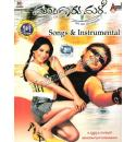 Mungaru Male Instrumental Music + Film Songs Audio CD