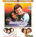 Mungaru Male-Satyavan Savitri-Love Story Video Songs