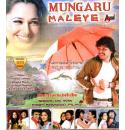 Mungaru Maleye - Songs on Rain from Kannada Films MP3 CD
