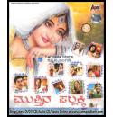 Muttinapallakki (Kannada Folk Songs) Visuals Video CD
