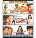 My Autograph - Paartha - Autograph Please Combo DVD