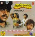 Naane Raaja - 1984 Video CD