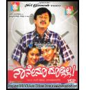 Naanenu Madlilla - 1999 Video CD
