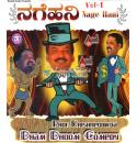 Nage Hani Vol 1 Comedy Drama by Prof Krishnegowda Video CD