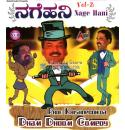 Nage Hani Vol 2 Comedy Drama by Prof Krishnegowda Video CD