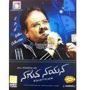 SPB Film Hits Video Songs Vol 3 - Naguva Nayana DVD