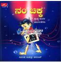 Nam Chikka (Children Songs) - Jayashree Aravind Audio CD