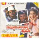 Nammoora Mandaara Hoove - 1996 Video CD