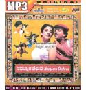 Vol 72-Namoora Cheluva - Ever Duet Songs MP3 CD