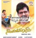 Namyajamanru - 2008 Audio CD