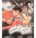 Nannedeya Haadu - 2008 Audio CD