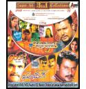 Navagraha - Bhupati - Yagna Combo DVD (Action Movies)
