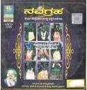 Navagraha (Kannada Devotional) - Sri Vidyabushana Audio CD