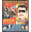 Navagraha - Arjun - Tabbali (Action Movies) Combo DVD