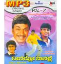 Neenello Naanalle - Dr. Rajkumar Voice MP3 CD