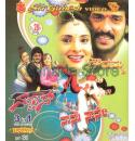 News - Gowramma - Naanu Naane Film Video Songs CD