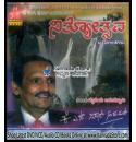 Nityotsava (Kannada Bhaavageethe) - Prof KS Nisar Ahmed Audio CD
