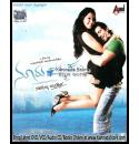 Nooru Janmaku - 2010 Audio CD