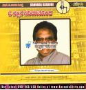 O Nallane Savimatonda - SPB Hits Karaoke Audio CD