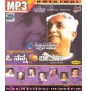 Vol 94-O Nanna Chetana - Rastrakavi KuVemPu MP3 CD