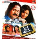Olave Jeevana Lekkachara - 2009 Video CD