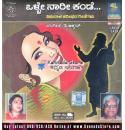 Olle Naari Kande - C. Ashwath Audio CD