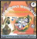 Oothukkadu Songs Vol 3 (Sri Krishna Madhuram) - KJ Yesudas Audio