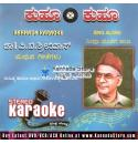 PB Sreenivas Kannada Karaoke Songs 4 CD Set