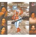 Purandara Dasa Krithis - Various Artists Audio CD