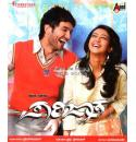 Paarijata - 2011 Audio CD