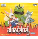 Panchatantra for Kids Vol 2 (Animation) Video CD