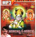 Paramaathma (Tulu Devotional Songs) - B Krishnakaranth MP3 CD