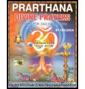 Prarthana (Daily Prayers) Shlokas For Daily Chanting MP3 CD