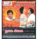 Preethisi Nodu (Songs from Vishnuvardhan Films) - SPB MP3 CD