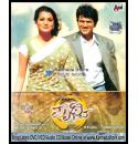 Prithvi - Savari - Swayamvara (2010) Audio CD