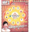 Vol 91-Punya Smarane - Dr. Rajkumar MP3 CD
