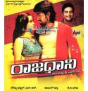 Raajadaani - 2011 Audio CD