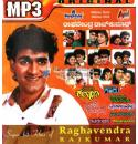 Raghavendra Rajkumar Films Super Hit Songs Collections MP3 CD