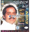 Raghuveer Hits - MP3 CD