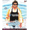 Rajani - 2009 Audio CD