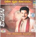 Rajesh Krishnan Hits MP3