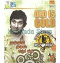 Naavaaduva Nudiya - Dr. Rajkumar Solo Songs MP3 CD
