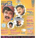 Ramesh, Sridhar, Arjun, Shashikumar Hits - MP3 CD