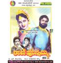 Rani Honnamma - 1960 Video CD