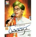 Ravivarmana (PB Srinivas Hits) Old Kannada Films Video Songs DVD
